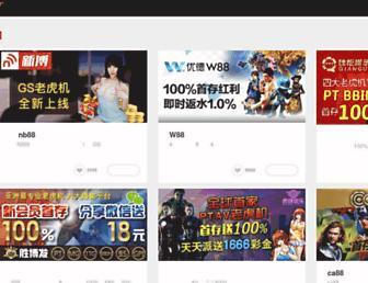 Fullscreen thumbnail of automaticblog.net