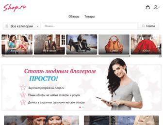 Main page screenshot of fratria.shop.ru