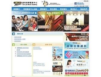 Main page screenshot of tlmf.org
