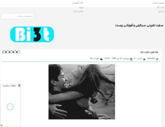 Main page screenshot of bi3t.ir