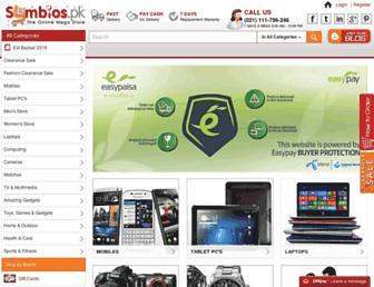 symbios.pk screenshot