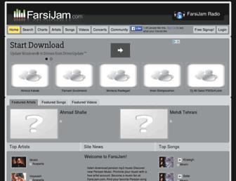 farsijam.com screenshot