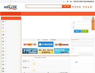 Main page screenshot of qdhr.net