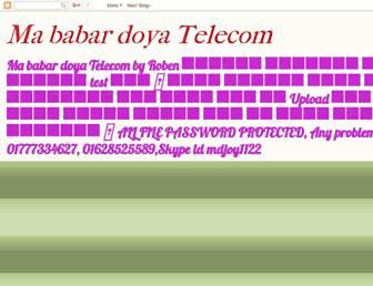 mababardoyatelecom.blogspot.com screenshot