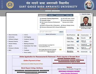 sgbau.ac.in screenshot