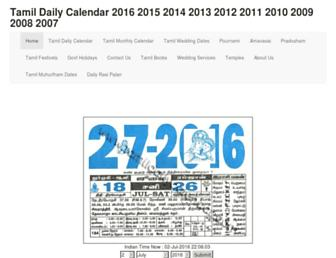 Thumbshot of Tamildailycalendar.com