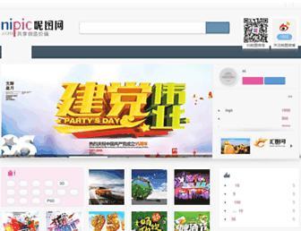 Thumbshot of Nipic.com