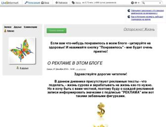6cf16785c591419560d8a734777e813fdad352de.jpg?uri=edoranblog