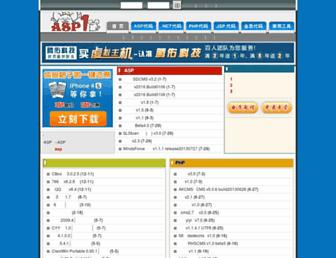 6cf976fc7a2254f6d673cadefa9726ce1eacd9bc.jpg?uri=down.asp1.com