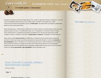 6cfa1c9d94fe8b9a47dc7d73f156018a912c8fff.jpg?uri=love-cook