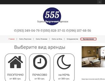 6d02eb7250314d83674c052bd9db66e91b144864.jpg?uri=555.biz