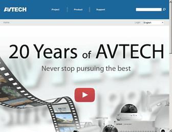 avtech.com.tw screenshot