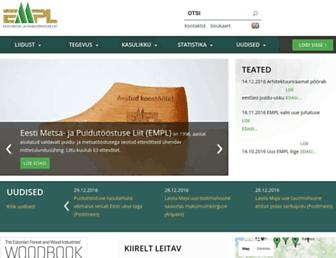 Main page screenshot of empl.ee