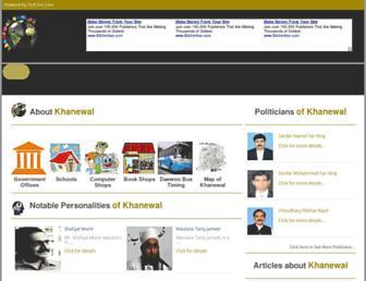 khanewal.com.pk screenshot