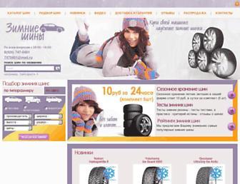6d331ea2b57180759d251e8431bbb91fd13e2e53.jpg?uri=winter-tires