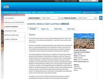 Main page screenshot of citibank.gr