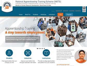 mhrdnats.gov.in screenshot
