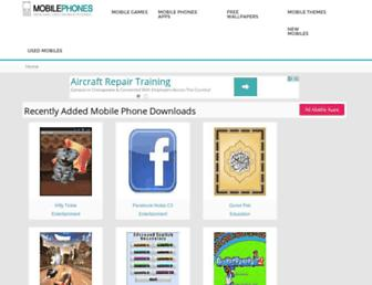 mobile-phones.com.pk screenshot