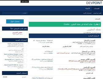 dev-point.com screenshot