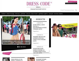 6d8444cc30d731b6e4172e5d90380e21c30a1eb5.jpg?uri=dress-code.com