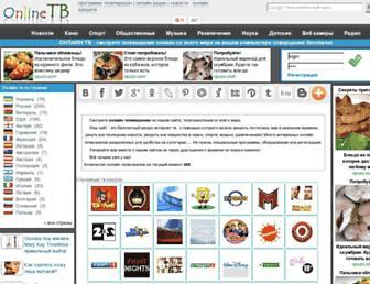 6d86e29edf2bb6288b9525a0860840f07966b563.jpg?uri=onlinetb.com