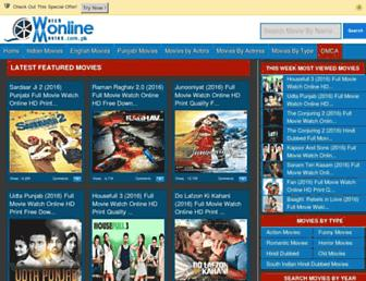 watchonlinemovies.com.pk screenshot