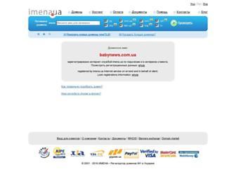 Thumbshot of Babynews.com.ua