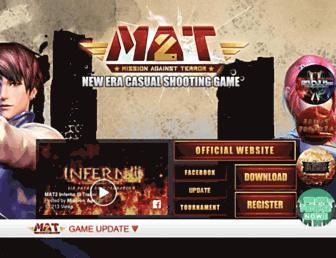 mat.cibmall.net screenshot
