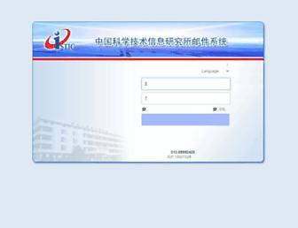 6dcb2ac07b729b77350f9658aeb0de195c7eaf08.jpg?uri=istic.ac