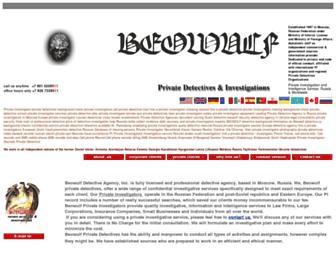 6dcc015bb125118d7b6e2f9a42bcd1a928339159.jpg?uri=private-detective-agency