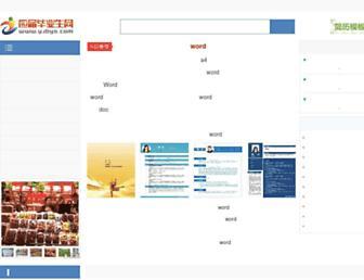 Thumbshot of Yjsjl.org