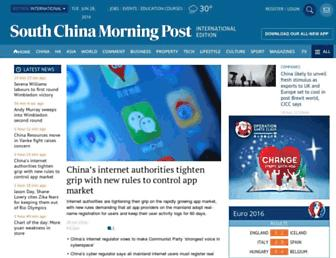 scmp.com screenshot