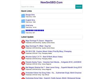 newsmsbd.com screenshot