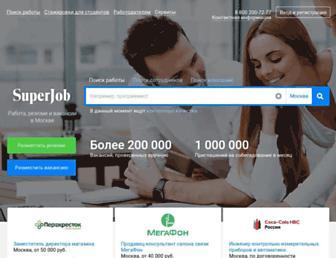Main page screenshot of superjob.ru