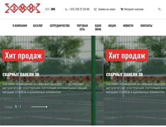 nzmi.by screenshot
