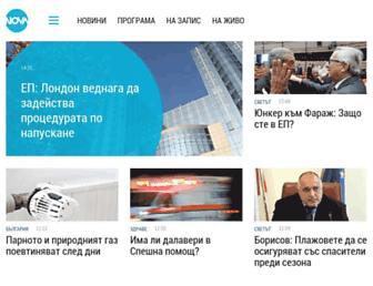 Main page screenshot of novatv.bg