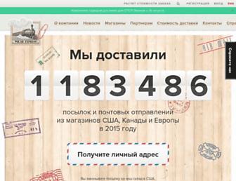 6e2155c4792135043593a63df8418f48c19c7132.jpg?uri=polexp