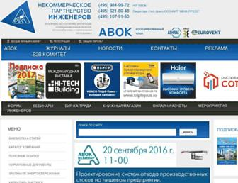 Main page screenshot of abok.ru