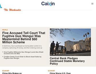 caixinglobal.com screenshot
