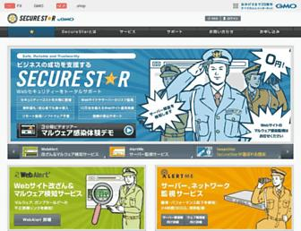 Thumbshot of Securestar.jp