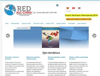 redalc-china.org screenshot