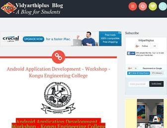 vidyarthiplus.in screenshot