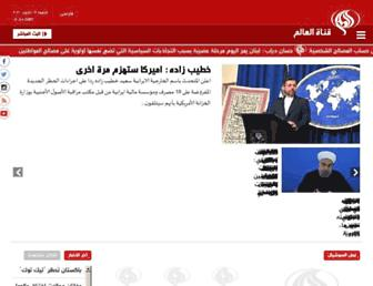 alalamtv.net screenshot
