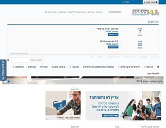 Main page screenshot of openu.ac.il