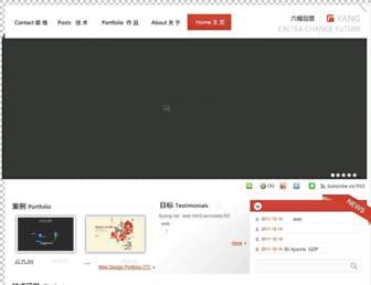 Main page screenshot of 6yang.net