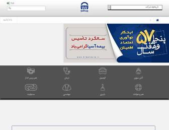bimehasia.com screenshot