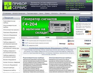 6ed3b52de66cf514b63631238b34b3f270a0373d.jpg?uri=pribor-service