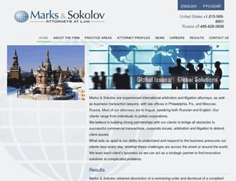 6ed70112a818ece9ac99cdc7d7add3344ee4e8ec.jpg?uri=marks-sokolov