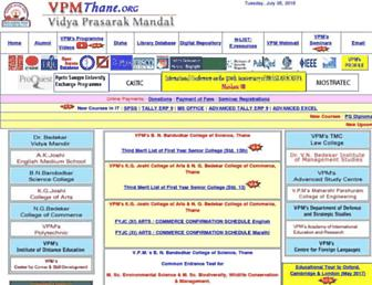 vpmthane.org screenshot