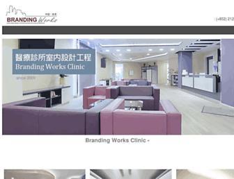 6ef65fb12b0c7056eb5904006a3ac804ffa4ef51.jpg?uri=brandingworks-clinic